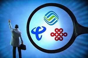 携号转网管理规定发布 电信企业9类行为将被禁止