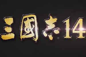 目前官方已公布的《三国志14》路人级角色立绘汇总!