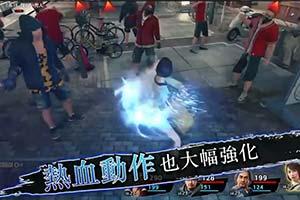 《如龙7:光与暗的行踪》游戏中文介绍影片第一弹!
