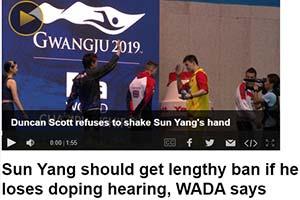 WADA想让孙杨禁赛2到8年 孙杨的运动生涯岌岌可危