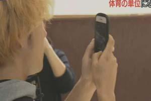体育课玩手机游戏?日本升学名校用AR游戏上体育课