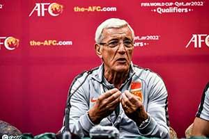世预赛:中国男足1:2憾负叙利亚 主帅里皮宣布辞职
