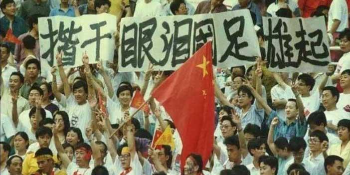 国足60年 只进过一次世界杯 是谁拖了中国足球的后腿