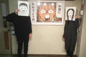 嫁了!日本性感女星坛蜜与漫画家清野徹宣布结婚!