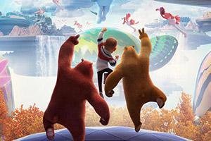 《熊出没》电影新预告、海报 光头强没胡子造型大变