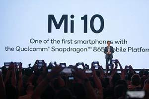 小米10明年Q1發布 將搭載全球首發驍龍865 5G平臺