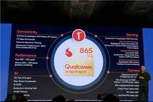 高通驍龍865處理器公布:支持雙模5G,性能提升25%