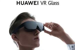 華為VR Glass預售:全場景VR游戲體驗只需2999元!