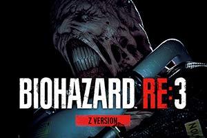 英国零售商疑似泄露《生化危机3:重制版》发售日!