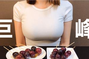 美女主播胸部招租!日本美食主播出售胸前广告位