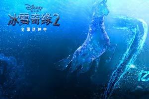 《冰雪奇緣2》票房破7億 網友呼吁延期能再刷幾遍