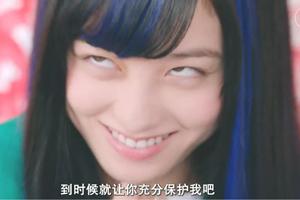 千年一遇美少女入選!推特年度世界話題性演員TOP10