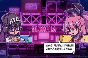 RPG新作《橙色的血液》PV 与美少女一起击溃敌军!