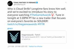 TGA2019:《最终幻想7 重置版》将推出全新宣传片