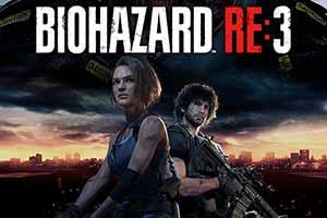 《生化3重制版》将扩展主角阵容 猎杀者凶残回归!