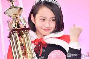 日本2019最可爱女高中生大赛冠军揭晓!清纯私照赏