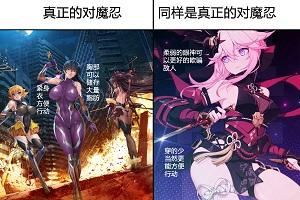 Action对魔忍:女忍者任务失败可是要被送去...