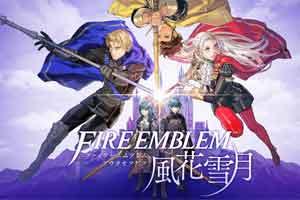任天堂发布2019年度推荐游戏排名 《风花雪月》榜首