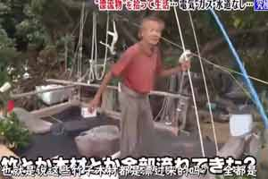 """日本69岁老人隐居深山18年 创""""世外桃源""""堪称仙人!"""