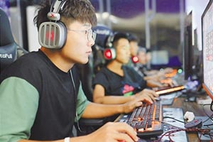 首支省级专业电竞队成立 撇除商业运作确保选手安心训练