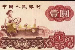 1元纸币上女拖拉机手梁军去世 中国第一位女拖拉机手