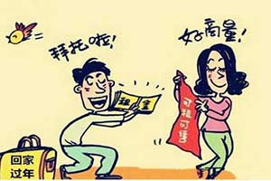 逼婚逼出新兴产业!春节租赁男女友一天2000暗藏风险