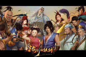 國產武俠RPG《洛川群俠傳》上架Steam 1月31日發售