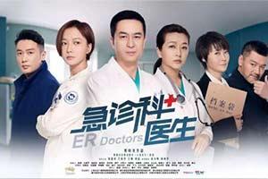 武漢獲贈多部電視劇版權 外科風云、大江大河在列