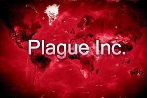 《瘟疫公司》同时在线玩家数创新高 官方:这只是游戏