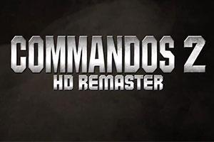《盟軍敢死隊2高清重制》Steam褒貶不一 好評僅47%