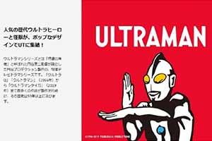 只需63元一件!優衣庫X《奧特曼》聯動T恤4月發售!