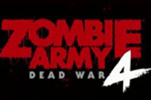 《僵尸部队4:死亡战争》官中版Epic正版分流下载