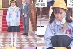 童颜任性!日本36岁女演员安达佑实扮小学生效果满分