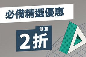 PSN港服必备精选优惠 《荒野大镖客2》等大作在内!