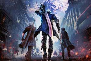 《鬼泣5》D加密已移除 游戏运行效果或将更上一层楼