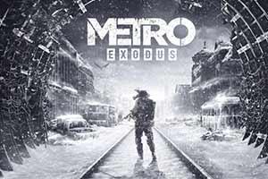 1周年将至!《地铁离去》宣布将于2月15日重返Steam