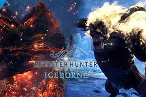 《怪物猎人:冰原》特殊个体公布 3月份免费追加!