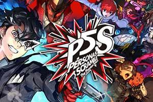 Fami新一周游戏评分 《女神异闻录5S》获36分白金!
