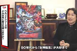 《女神异闻录5对决:幽灵先锋》全新宣传片发布!
