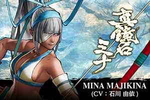 《侍魂:晓》DLC角色「真镜名弥娜」将于月底参战