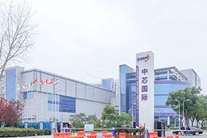 國產芯片14nm工藝有望提速 已花費42億元購買設備