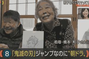 87老奶奶痴迷《鬼灭之刃》并创作角色插画!超有爱
