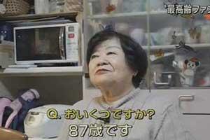 87岁老奶奶沉迷鬼灭之刃 那些被ACGN吸引的老人们