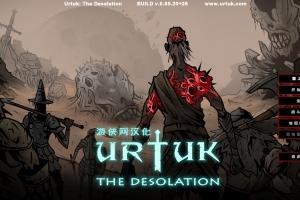 战术回合制RPG《乌尔图克:荒凉》汉化补丁发布!