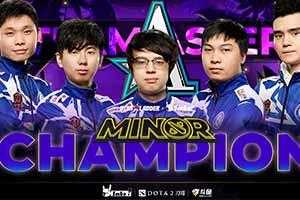 Aster3-1夺冠成功挺进洛杉矶Major!建队历史首冠!