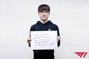 《英雄联盟》T1李总「Faker」为防控疫情捐款3千万韩币