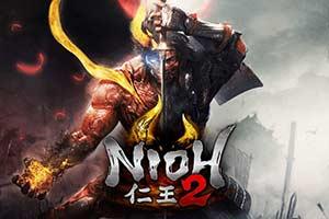 《仁王2》IGN 9分 系统有点复杂但一流的战斗值得一试