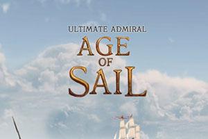海战策略作《终极提督:航海时代》完整汉化补丁发布