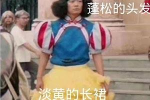 每周梗早知道:淡黄的长裙 蓬松的头发 老千层饼了!