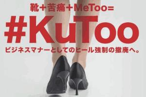 日本航空4月着装新规定:空姐可不再穿短裙 高跟鞋!